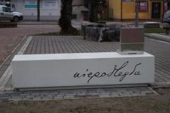 Ławka Niepodległości we Władysławowie5
